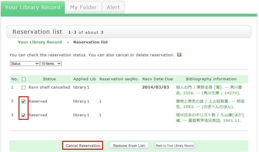 FAQ - Miyazaki Municipal University Library